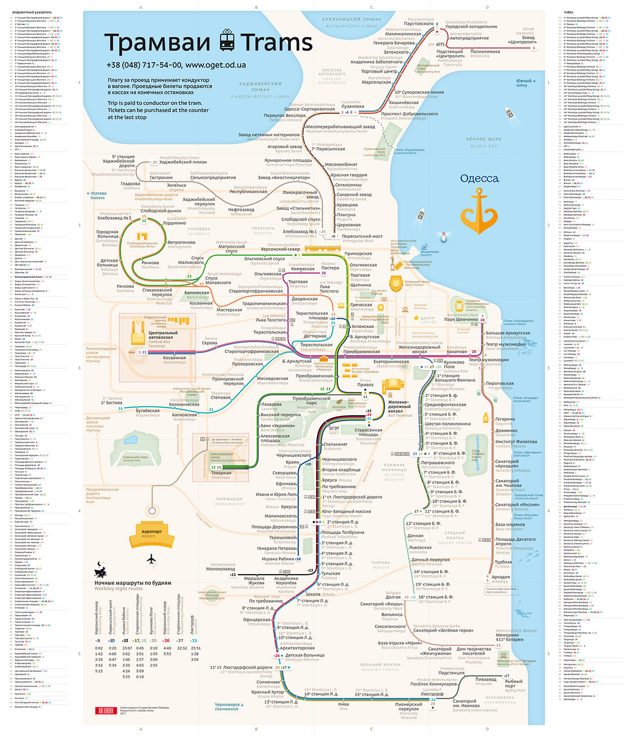 Amtrak California Zephyr Route Map Printable Transit Maps - Amtrak California Zephyr Route Map