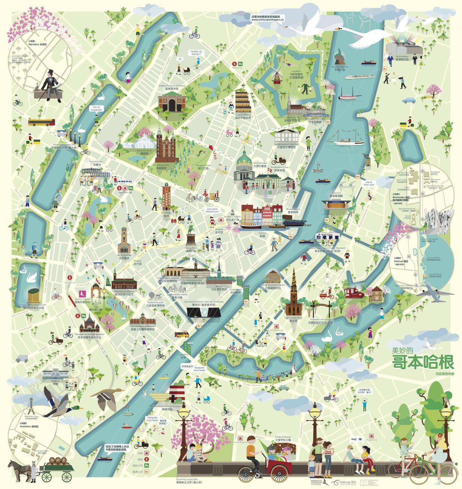Chinese City Map | Chinavia - Copenhagen Tourist Map Printable
