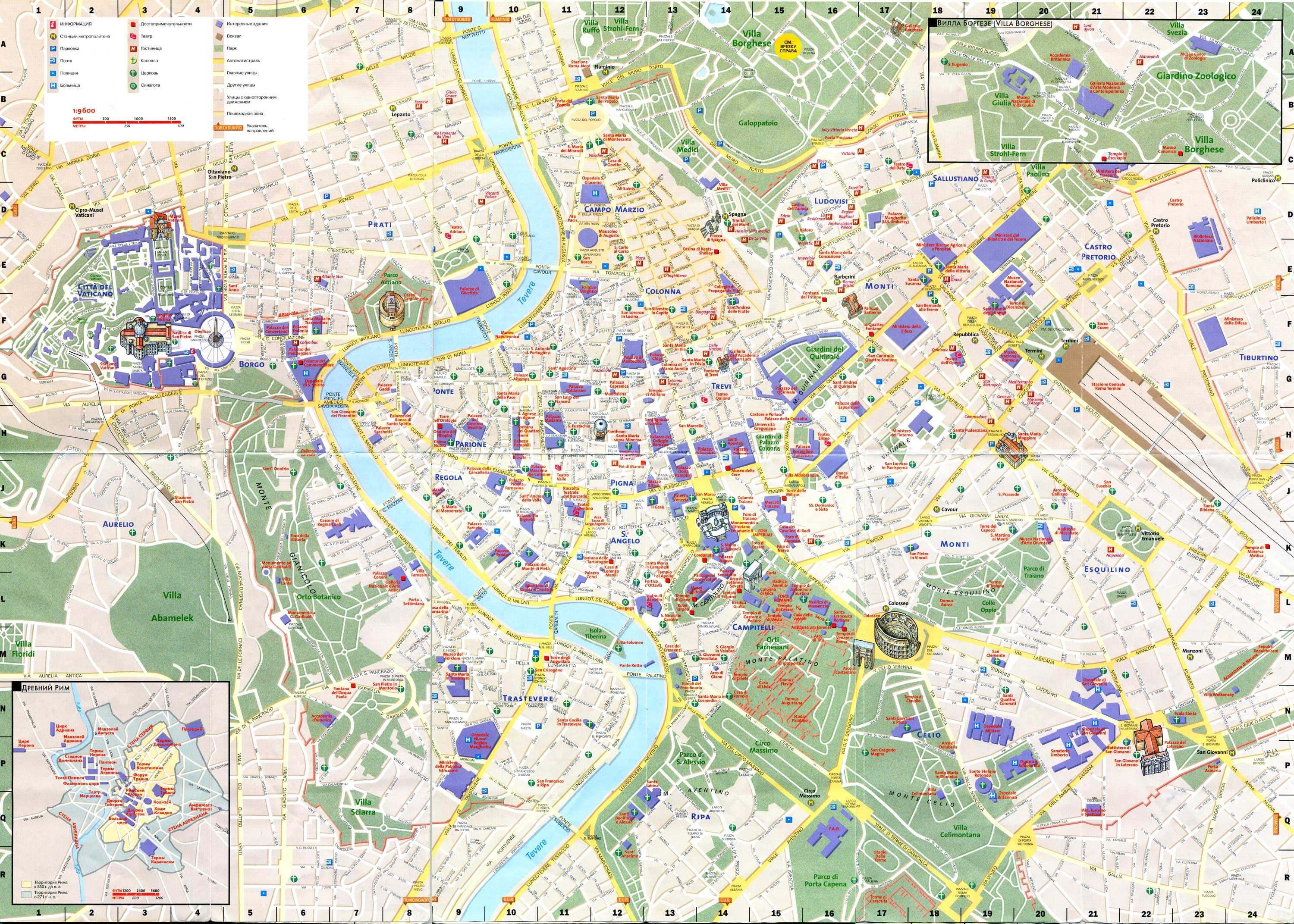 Large Rome Maps For Free Download And Print   High-Resolution And - Printable Map Of Rome