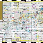 Manhattan Map   Maps Manhattan (New York   Usa)   Map Of Midtown Manhattan Printable