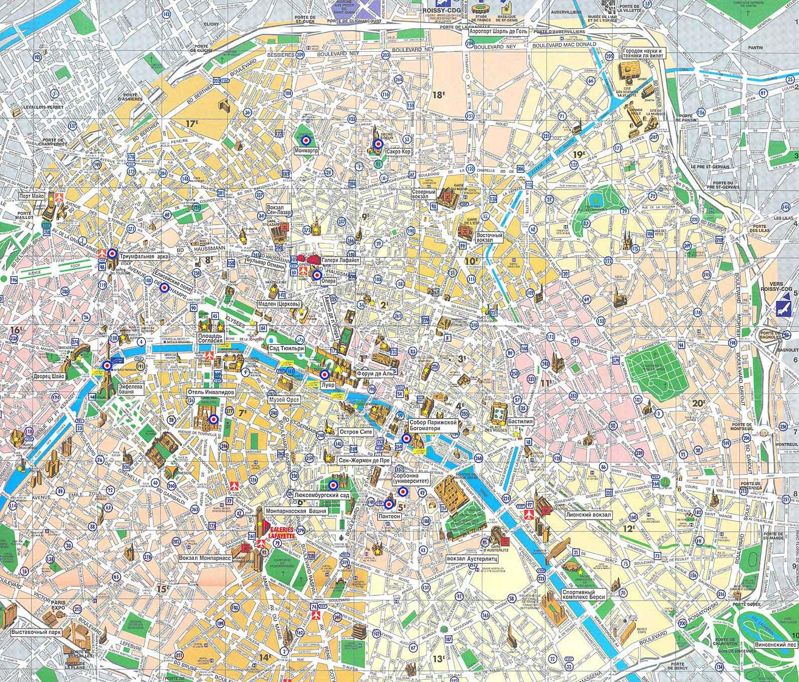 Paris Map - Detailed City And Metro Maps Of Paris For Download - Printable Map Of Paris City Centre
